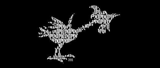 Le logo 2018